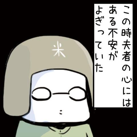 20160422_03