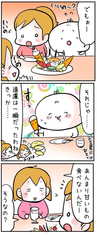 cofee_seibu02