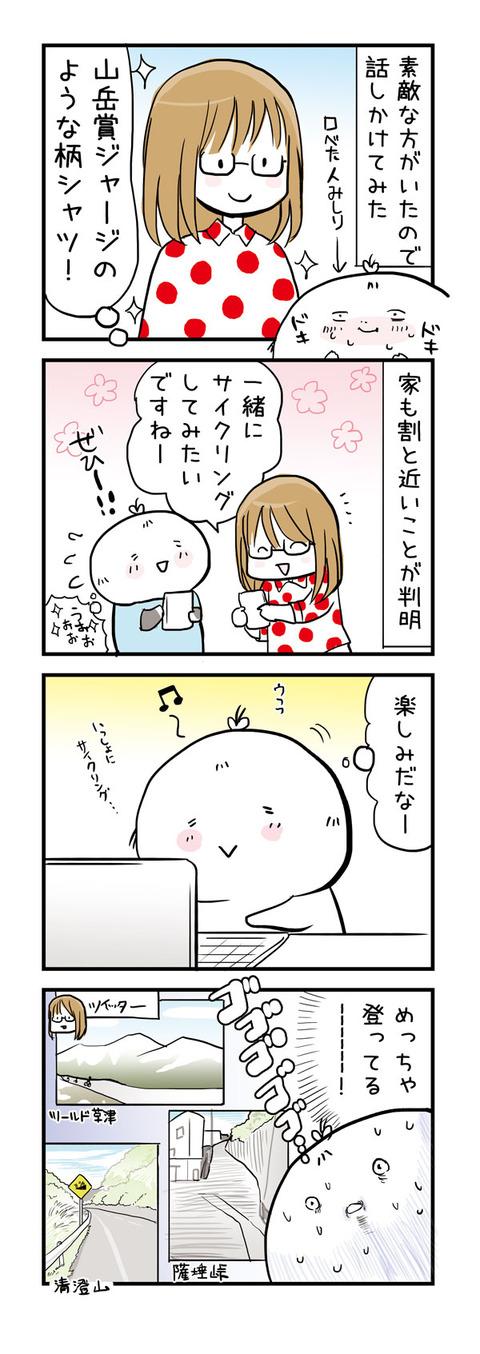 ひんきゃくじゃない!