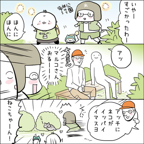20160605_20_malco_neko