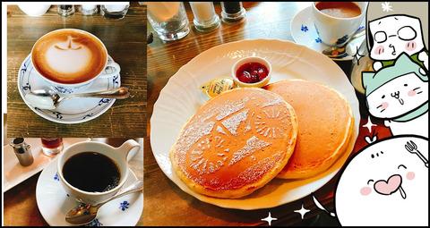 201709067_cafe