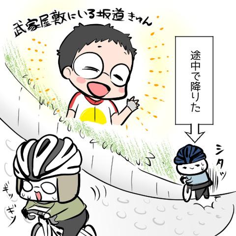 yowapeda_sakura_01