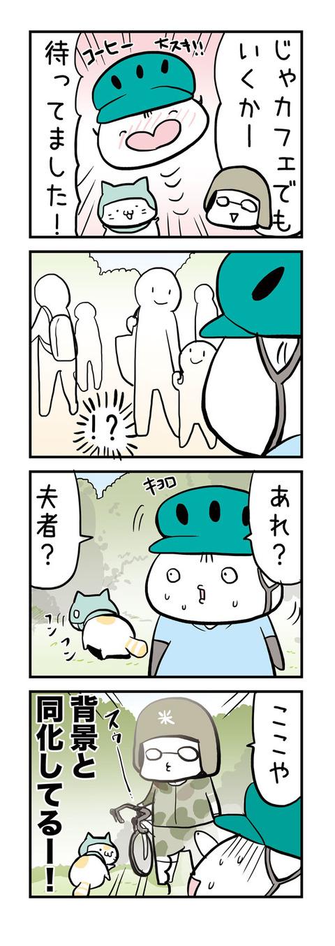 20161121_4koma