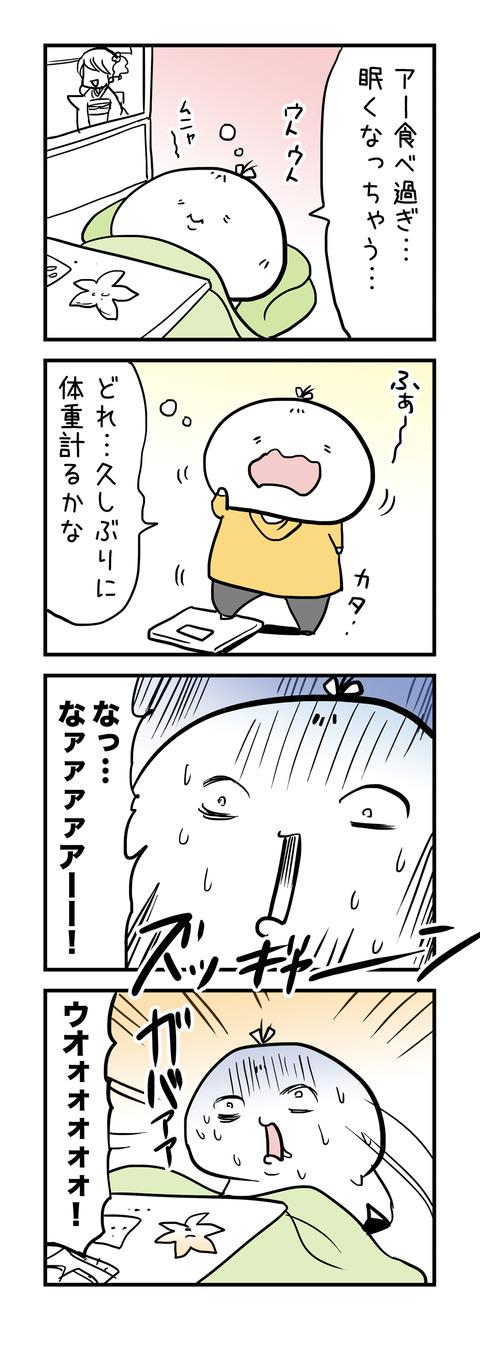 201801_yume