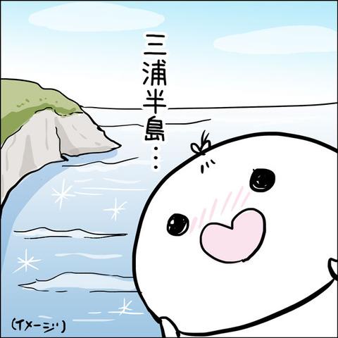 20170122_illust02