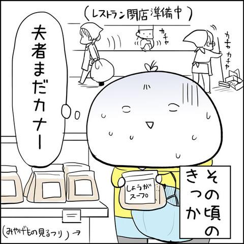 20160527_kikka