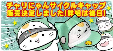 cn_cap170807
