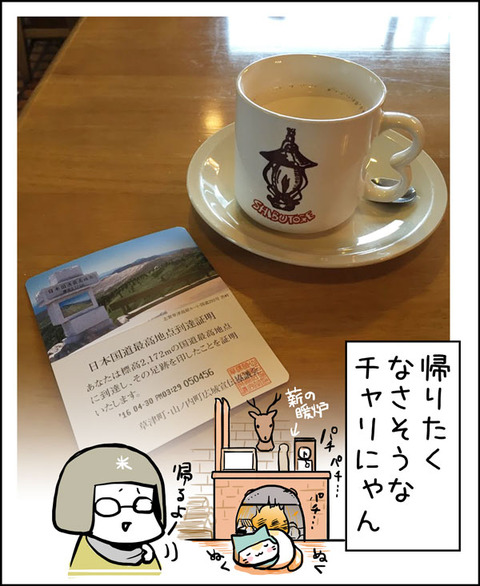 20160527_danro