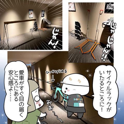 tsuchiura_beb5_bicycleracks
