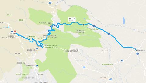 nasu_climb