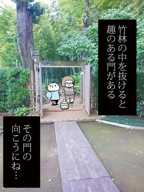 20160715_suzume06