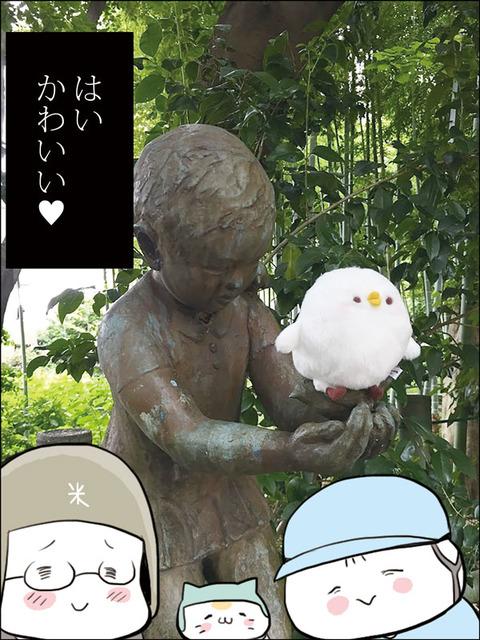 20160715_suzume05