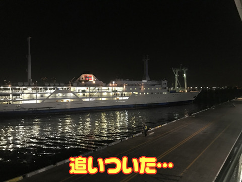 IMG_9283