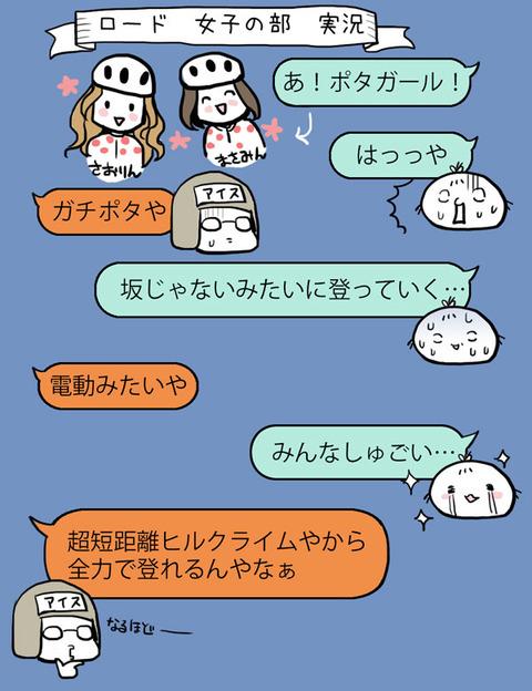 20161024_illust03