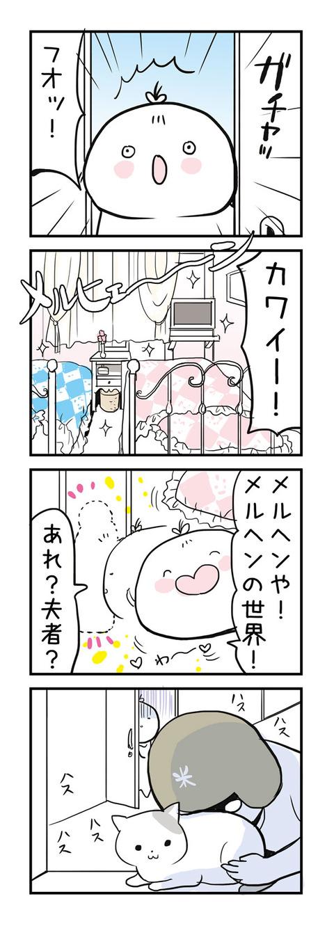 20160617_1