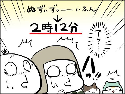 20171003_illust02