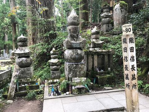 kouyasan_09