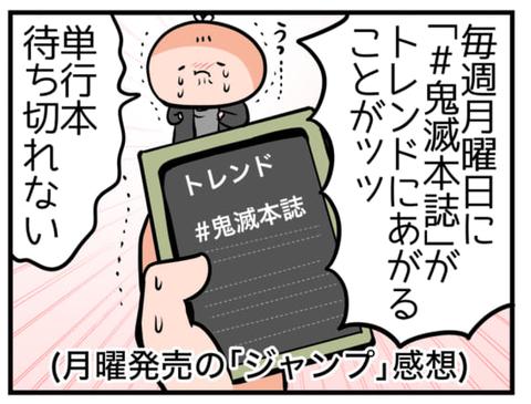 スクリーンショット 2020-01-08 18.43.46