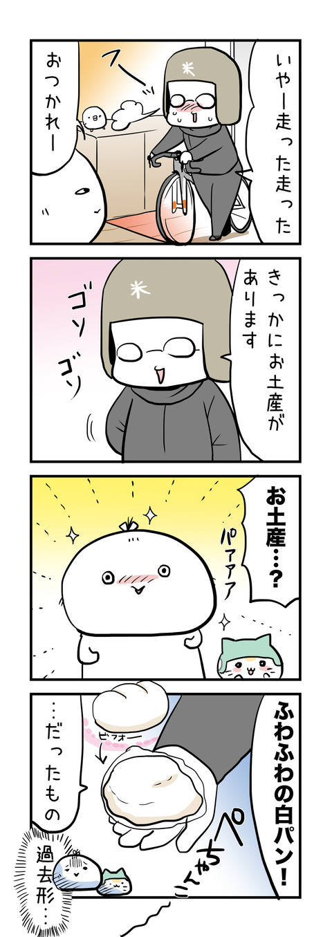 20171214_4koma