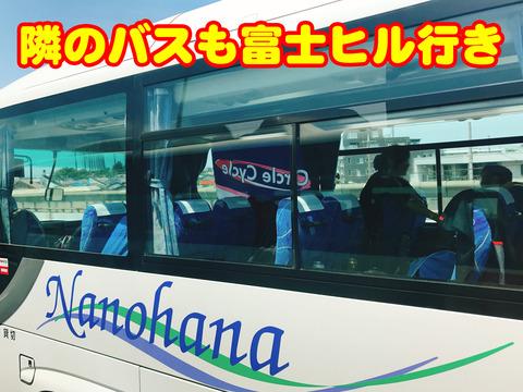 bianchi_tour02
