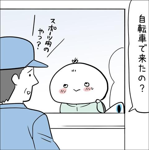 menkyo_kikka