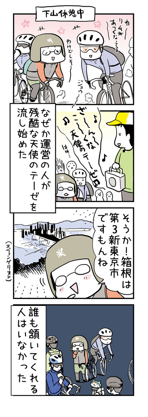 20160613_07