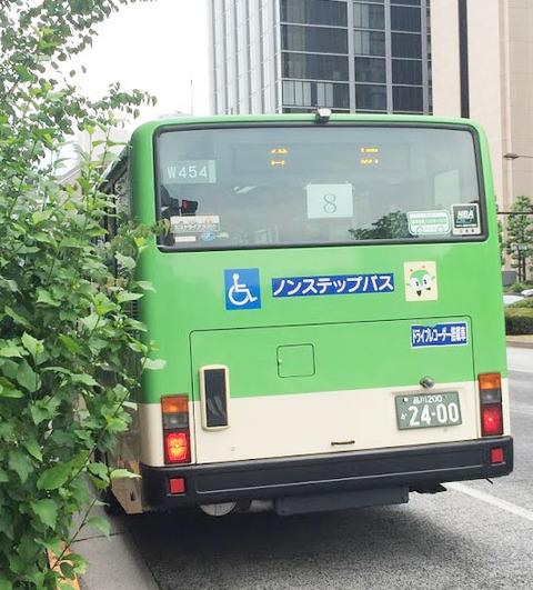 20160605_11bus