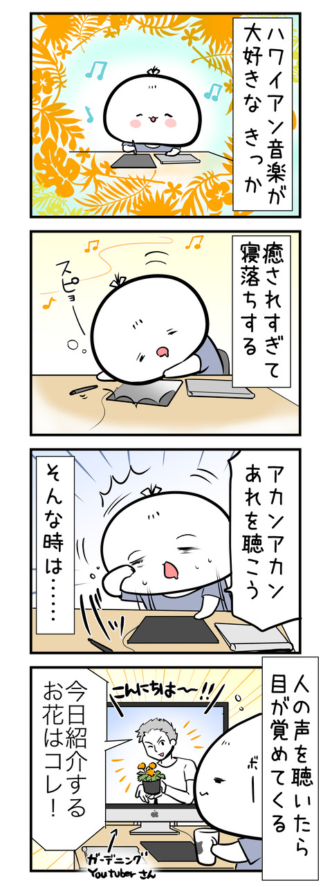 sagyou_bgm