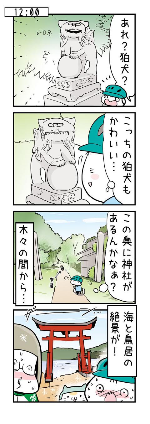 20161027_4koma