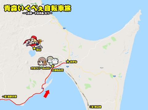 mutsu_map