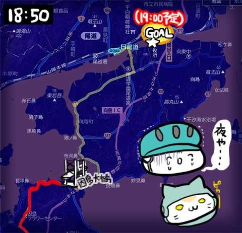 因島大橋 夜
