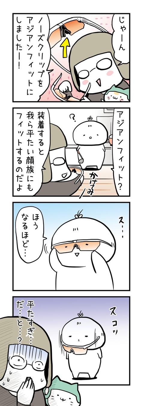 20170413_4koma