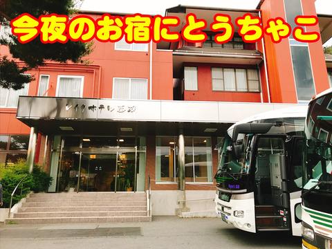 bianchi_tour15