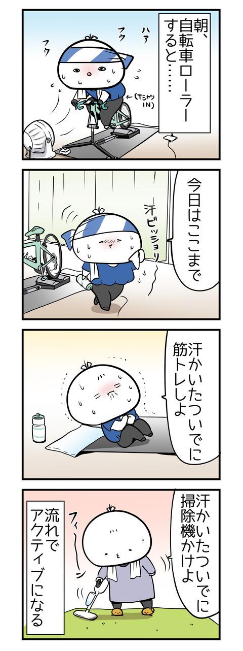 asa_training