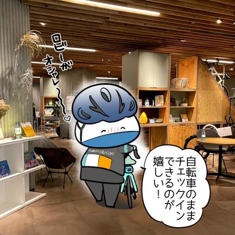 tsuchiura_beb5_lobby
