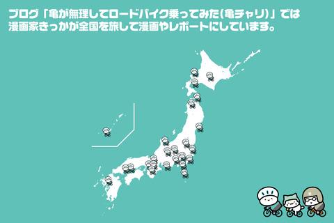 kmc_map2019_5