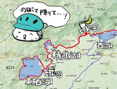 20160916_map