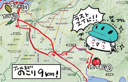 20160921_map