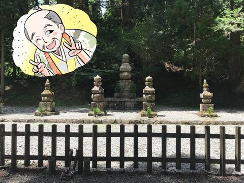 kouyasan_11
