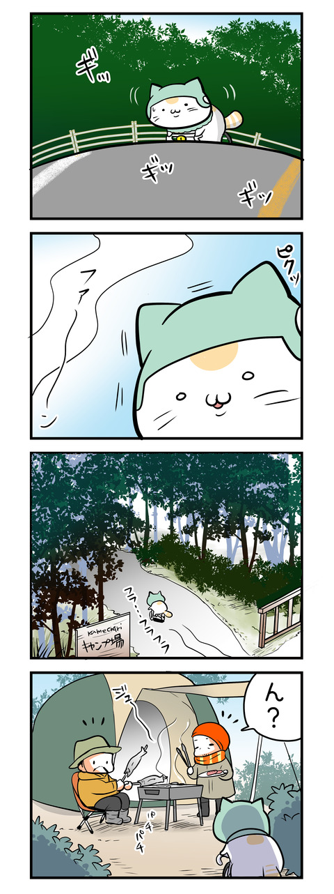 charinyan_winter05_4koma