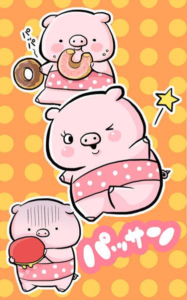 passan_pink