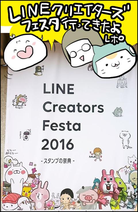 20160711_title