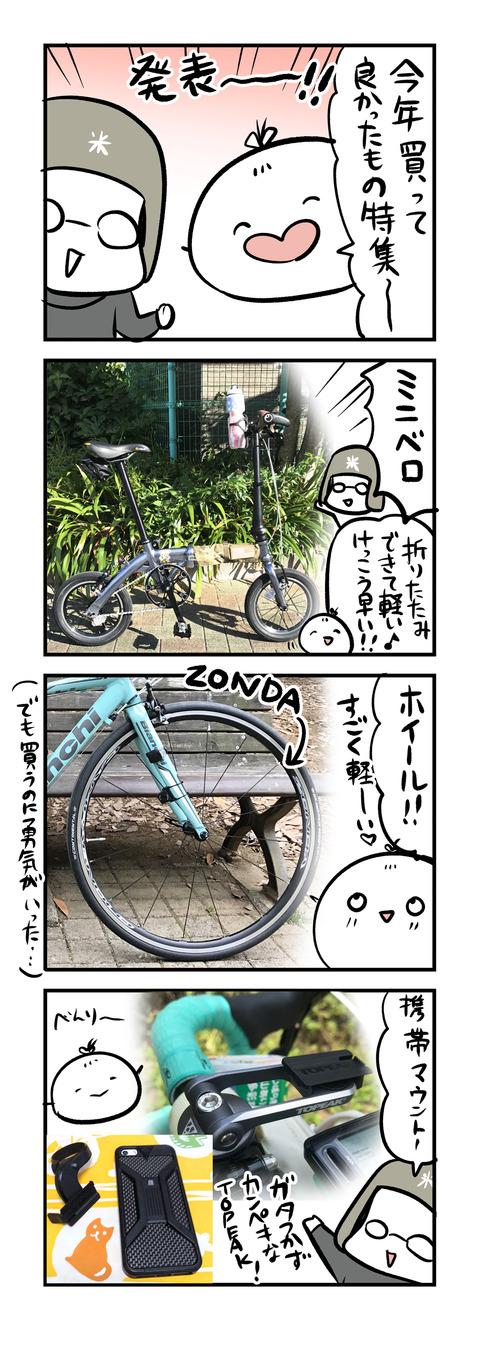 20171229_01