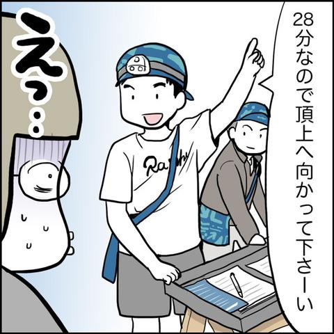 20161017_illust02