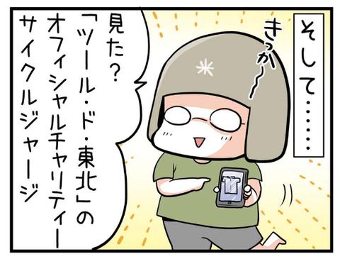 スクリーンショット 2018-09-19 19.35.43