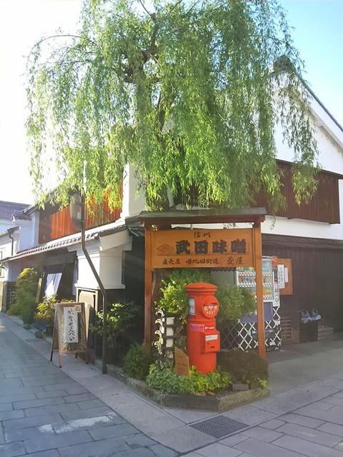 上田市街4