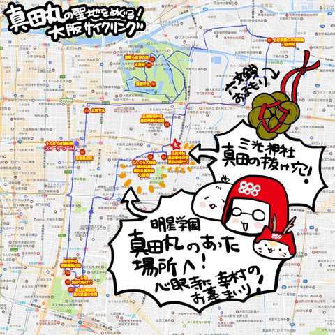oosaka_map_05