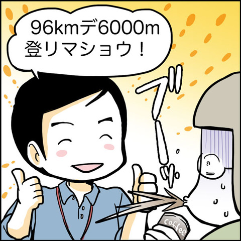 20161018_illust
