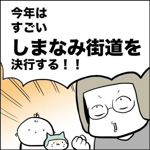 20161025_illust