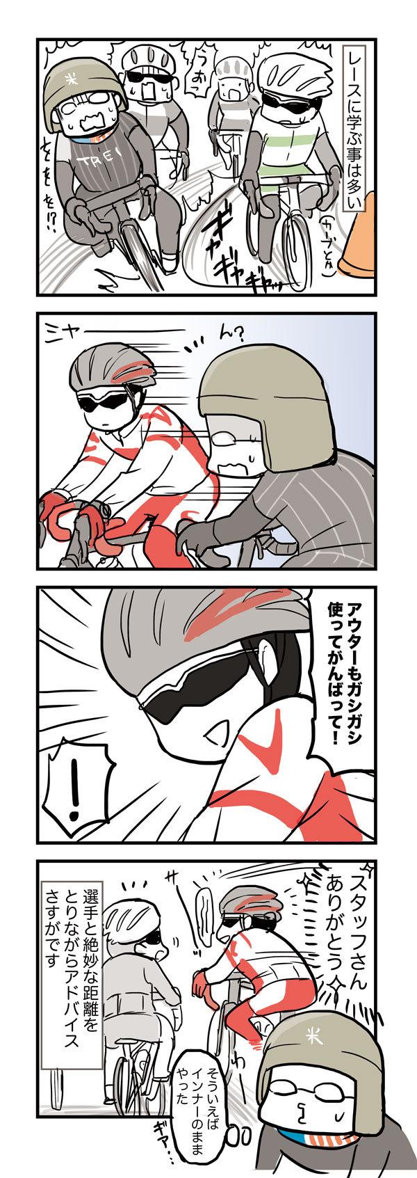 59_2 スタッフさん